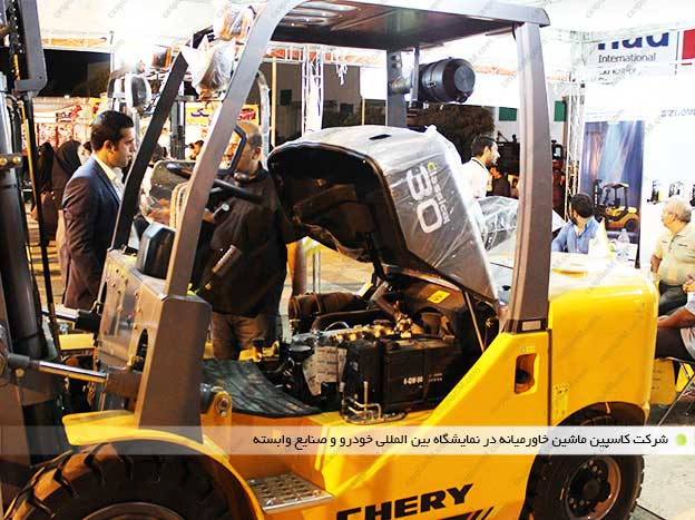car exhibition 94 3