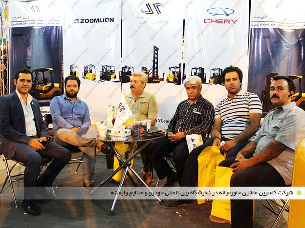 car exhibition 94 4